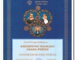Kolektivna nagrada Grada Požege
